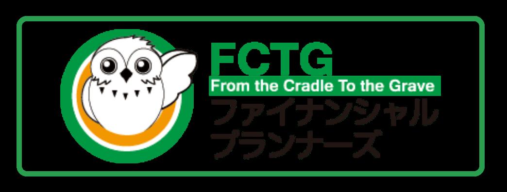 FCTGファイナンシャルプランナーズ
